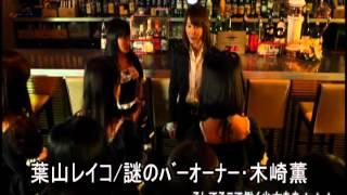 劇場版 時空警察ベッカー キャスト:中塚智実(AKB48)/松橋ほなみ/小坂真...