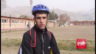 Cyclist Carries Message Of Peace To Badakhshan / رکابزنی برای رساندن پیام صلح به بدخشان رسید