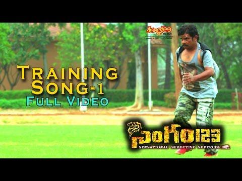 Sooride - Training Full Video Song | Sampoornesh Babu | Sanam Prasad | Seshu KMR