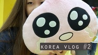 VLOG | I MET GOO HARA♡ & We went to Coex!! EP. 2
