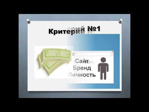 Деньги на партнерках Лучшие партнерские программы Как правильно выбрать партнерку