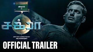 CHAKRA - Official Trailer | Update | Vishal | M.S. Anandan | Yuvan Shankar Raja | VFF - 26-06-2020 Tamil Cinema News