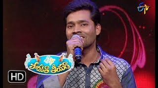 Taralirada Song | Sivakumar Performance | Padutha Theeyaga | 18th March 2018 | ETV Telugu
