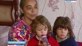 Цыганские дети в школах Брянщины