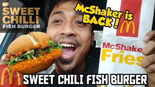 SWEET CHILI FISH BURGER | McSHAKER KEMBALI !!  | KAKI MAKAN | MCDONALD'S