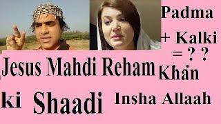 Imran Khan ki X Wife  Reham Khan ki Teesri shadi Mahdi Se. Song