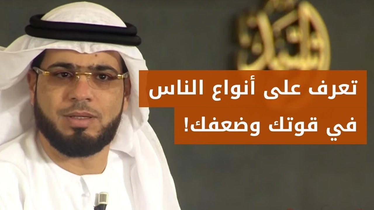 الفرق بين خطاب القوّة وقوّة الخطاب .. فائدة جميلة من الشيخ د. وسيم يوسف