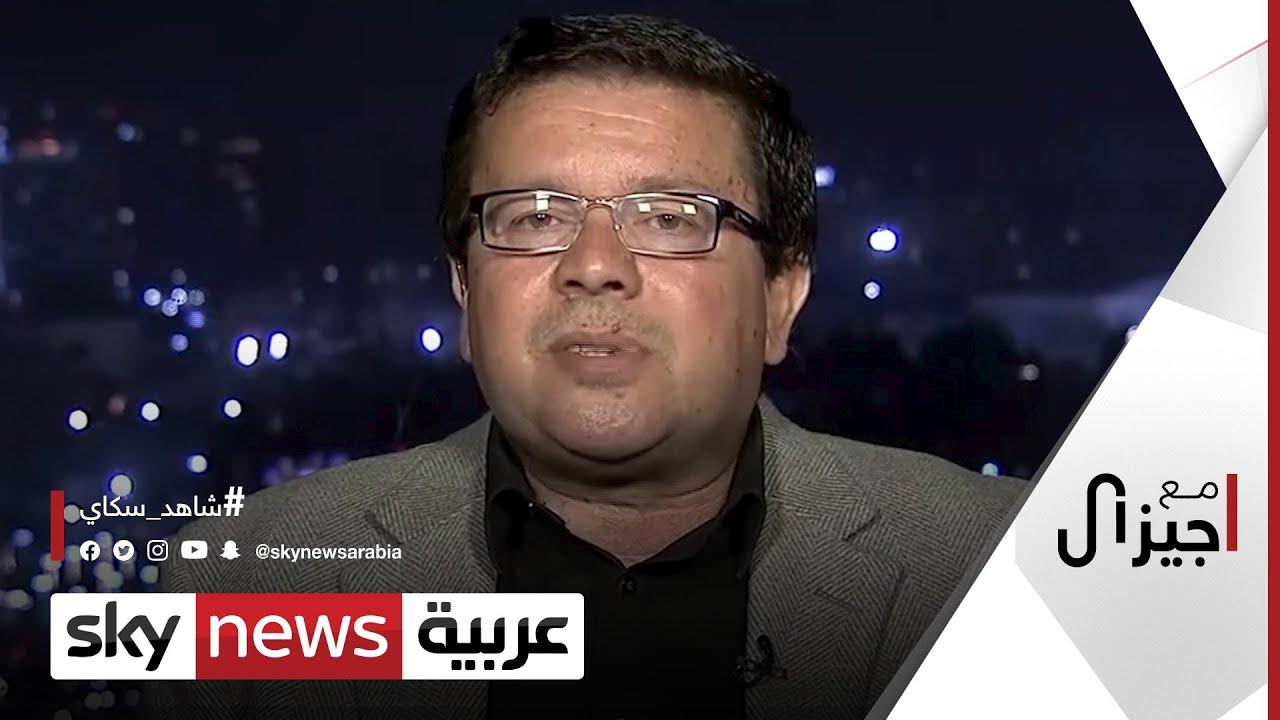 إخواني سابق يكشف تفاصيل تمويل تنظيم الإخوان في تركيا | #مع_جيزال  - 21:58-2021 / 4 / 11