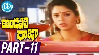 Kondapalli Raja Full Movie Part 11 | Venkatesh, Suman, Nagma | Ravi Raja Pinisetty | M M Keeravani