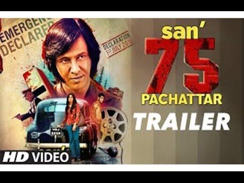 SAN 75 (Pachattar) Theatrical Trailer   Kay Kay Menon, Kirti Kulhari, Tom Alter   Review