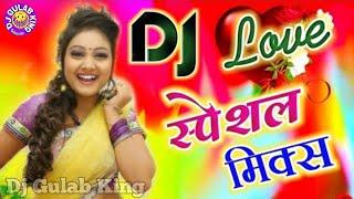 Bhangara Pale Aaja Aaja Dj Remix Song   Thumka Dance Mix   Full Dholki Style Dj Song   Dj Gulab King