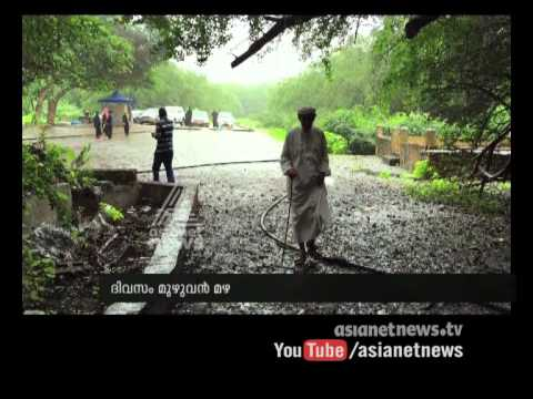 Rain in Salalah  : Asianet Gulf News