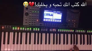 عزف اورج: خلگ بحر - اصيل هميم-عزف:احمد عمر+مع الكلمات