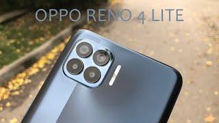 OPPO Reno4 Lite полный обзор