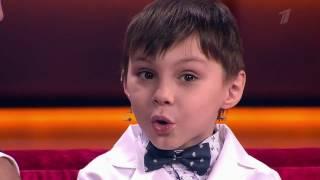 Маленький Миша Талерчик из Нижнекамска покорил Максима Галкина