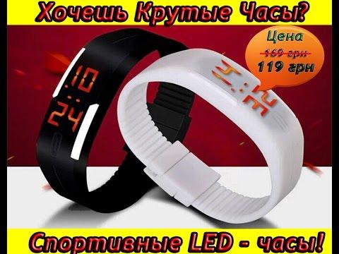 Приобретайте часы с силиконовым браслетом в магазине bonprix. Вас порадует выбор стильных моделей часов по доступным ценам.