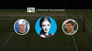 видео Томаш Бердых