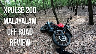 Xpulse 200 Malayalam Off Road Review