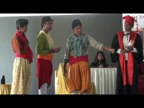 William Shakespeare drama by Judeans