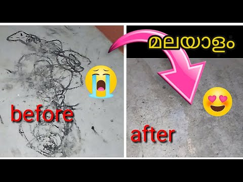 How to remove crayon marks from wall and floor