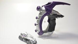 仮面ライダードライブ 変身拳銃 DXブレイクガンナー Kamen Rider Drive DX Break Gunner thumbnail