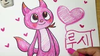 최강전사 미니 특공대 루시 그림 그리기 Miniforce Lucy's Drawing 라임튜브 LimeTube
