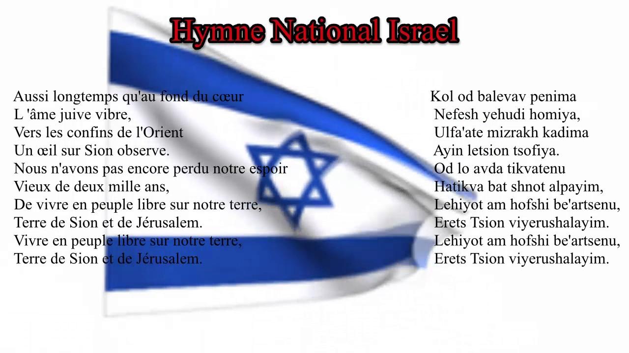 Hymne Israel