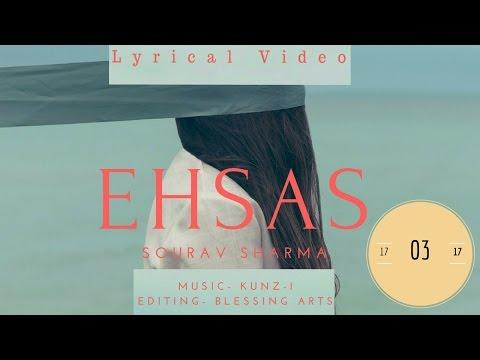EHSAS - (Lyrical Video)