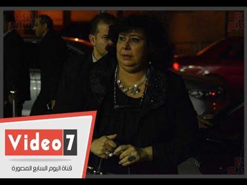 وزيرة الثقافة وسهير رمزى وهالة صدقى وفيفى عبده وشهيرة فى عزاء والد صابرين  - نشر قبل 43 دقيقة
