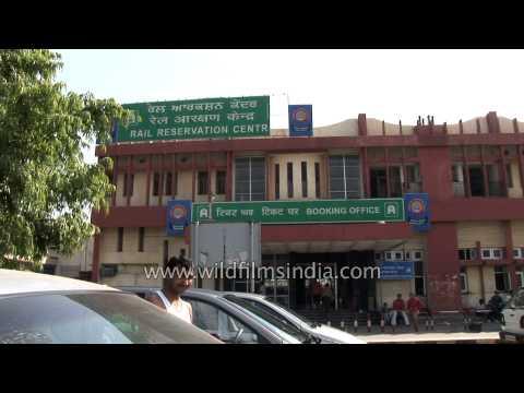 Rail Reservation Centre, Jalandhar