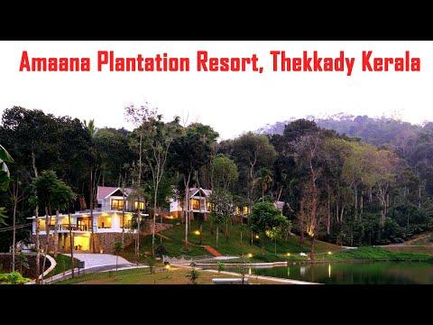 Amaana Plantation Thekkady Kerala | Best Hotels | Resorts