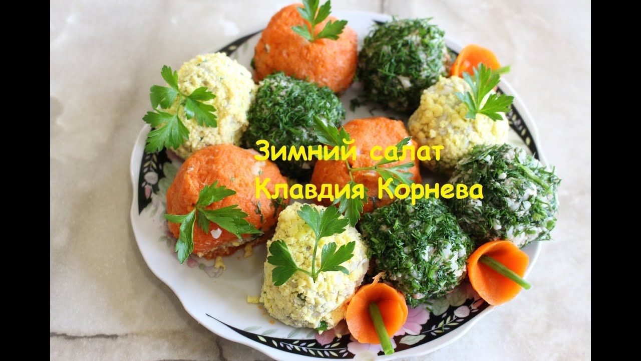 греческий салат рецепт с клавдия корнева