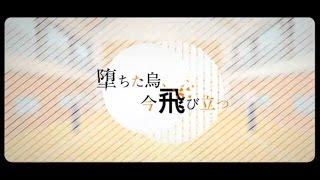 [Vietsub][Haikyuu!!] Ochita Karasu, Ima Tobitatsu (堕ちた烏、今飛び立つ) / Sana thumbnail