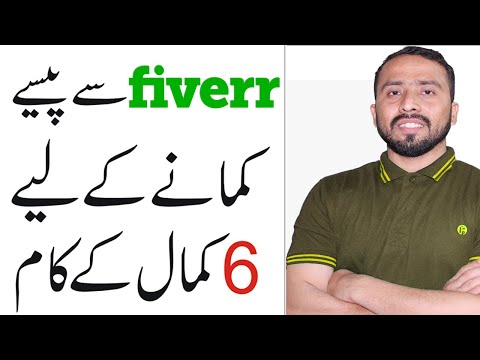 Learn These Top 6 Skills To Earn Money on Fiverr || Make Money online in Pakistan