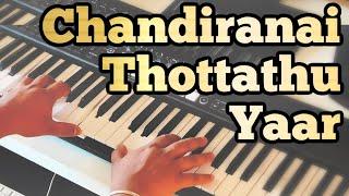 Chandiranai Thottathu Yaar Piano Version (Cover) | Ratchagan | A R Rahman
