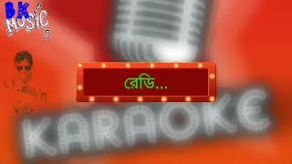 পড়েনা চোখের পলক বাংলা কারাওকে Bangla Karaoke Hd