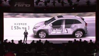 기아자동차 하이브리드차 소형 SUV, 니로(NIRO) …
