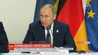 Росія зацікавлена у закріпленні особливого статусу Донбасу на постійній основі