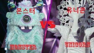 미국 복면가왕 몬스터VS유니콘 (America The Masked Singer monster VS unicorn reaction)