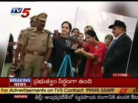 Telugu News - Home Minister Sabitha Fires...