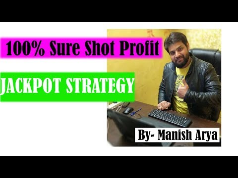 100% Sure Shot Profit !! Arbitrage Trading!! Manish Arya Research !! Hindi