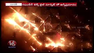Major Fire Breaks Out At Raghuvir Textile Mall In Gujaratand#39;s Surat