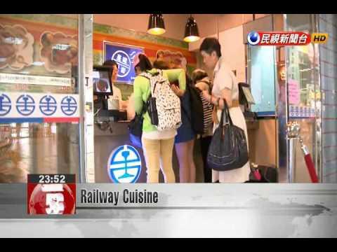 Railway Cuisine