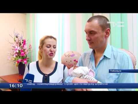 В перинатальном центре Тобольска поздравили матерей