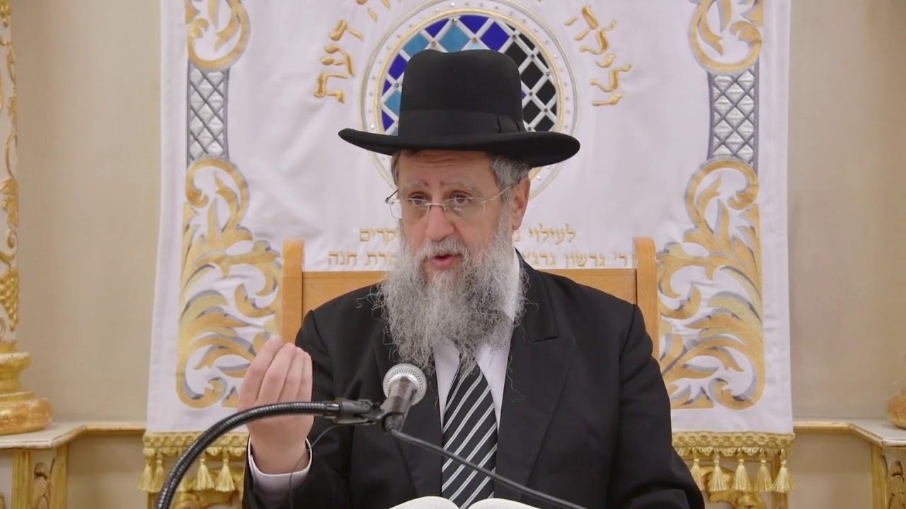 הרב דוד יוסף בעל הלכה ברורה שיעור הלכות קידוש 8 בבית מדרש יחוה דעת