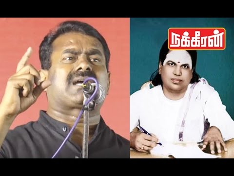 Seeman wonderful speech ! Don't Give Caste identity to Muthuramalinga Thevar ?