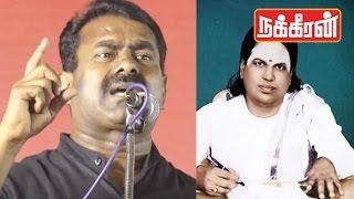 Seeman wonderful speech ! Don't Give Caste identity to Muthuramalinga Thevar ?