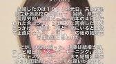 離婚 伊藤 聡子