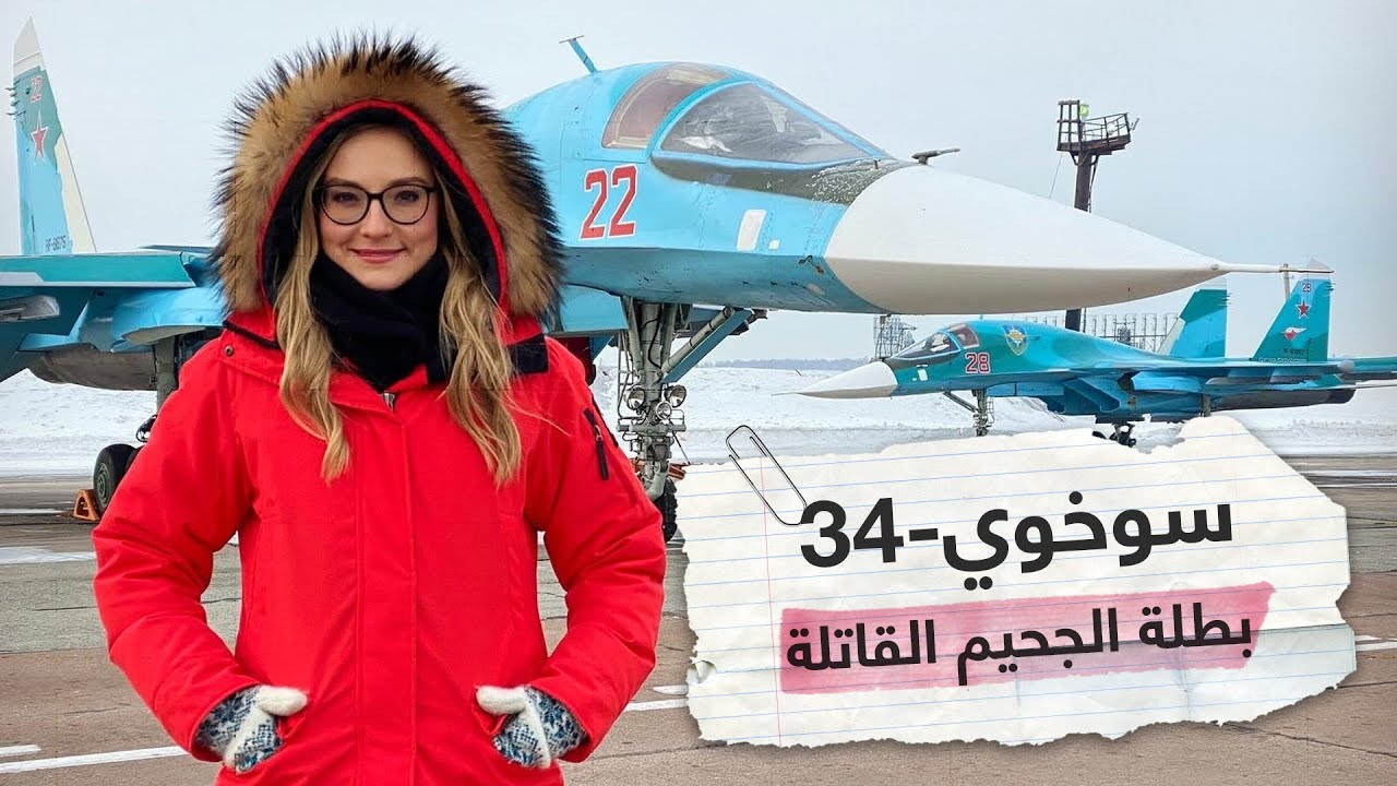 Impellerjet Sukhoi SU-34