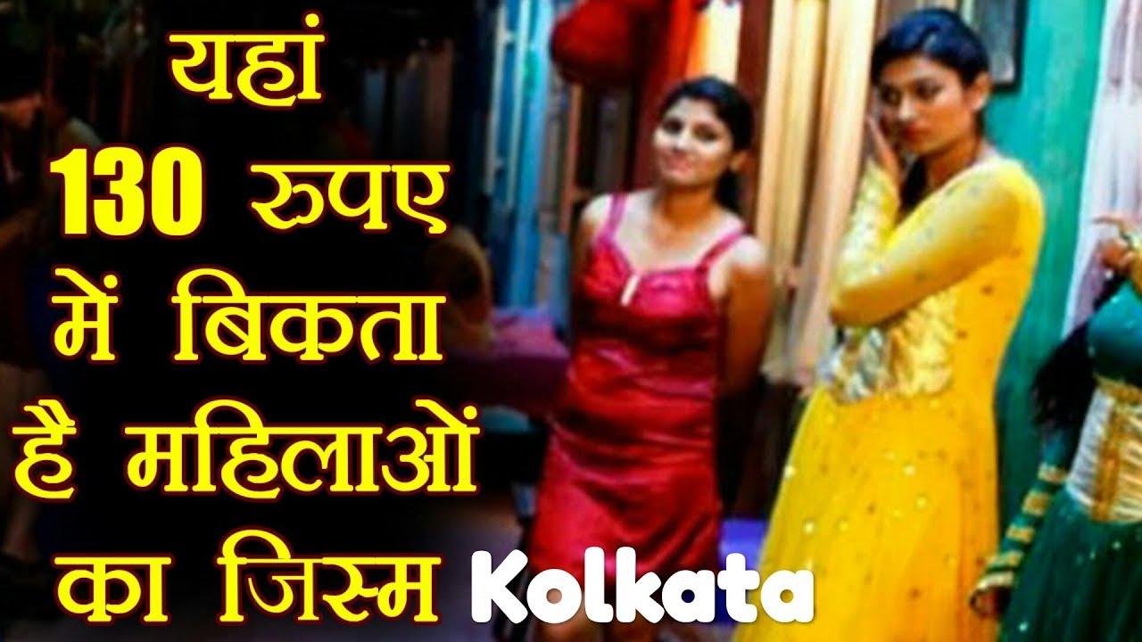 Kolkata Randi khana and sonagachi